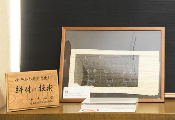 絣付け技術のサンプルの展示品画像