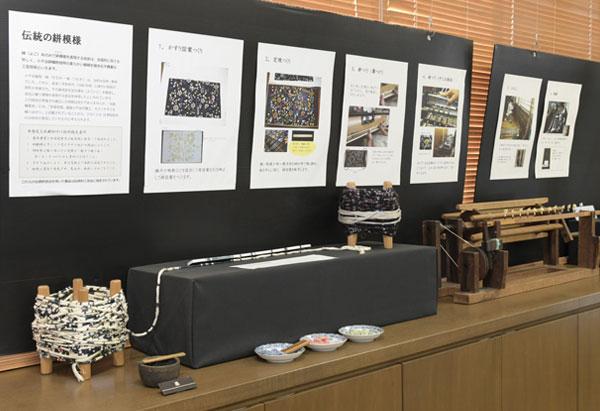糸を染める作業の器具の展示品画像